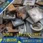 �U模具�F回收  工�I�U�F回收 �|莞�U�F回收 �U�F二手回收公司 �U�F回收�r格
