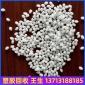 惠州�U塑料回收