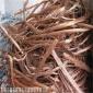 郁南 废铜回收厂  广州地区高价回收废铜