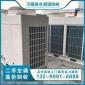 回收二手中央空调     上门估价    高价回收