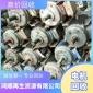 宁波电机回收 废旧设备回收 大量废品回收 废旧金属回收