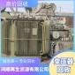 变压器回收 宁波专业回收 配电柜回收 回收电力变压器 大量回收厂家