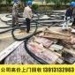 苏州电线回收公司_麦进回收_苏州电线电缆回收_苏州专业回收倒闭公司苏州各种废弃电缆线回收
