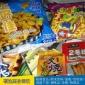 �T�_食品下�_料回收�l霉食品回收