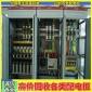 连云港配电柜回收 连云港高低压配电柜回收 付强二手设备回收正规企业