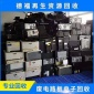 �U�F回收 �U�f��|回收 �U�~回收 回收化工原料 ��r
